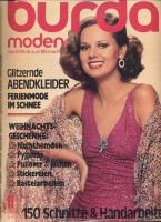 Журнал BURDA MODEN 1976 11