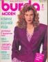 BURDA MODEN (БУРДА МОДЕН) 1989 02