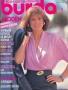 BURDA (БУРДА МОДЕН) 1990 08 (август)