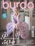 БУРДА (BURDA SPECIAL) ВИНТАЖ Е075 2014 12