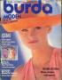 BURDA (БУРДА МОДЕН) 1991 07 (июль)