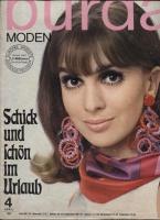Журнал BURDA MODEN 1967 04