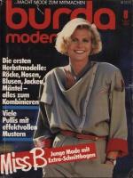 Журнал BURDA MODEN 1984 08