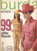 Журнал BURDA MODEN 1967 7