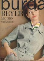 Журнал BURDA MODEN 1963 10