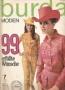 BURDA MODEN 1967 07 (июль)
