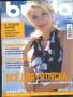 BURDA (БУРДА) 2003 07 (июль)