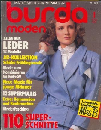 Журнал BURDA MODEN 1986 1
