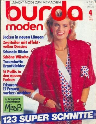 Журнал BURDA MODEN 1986 4