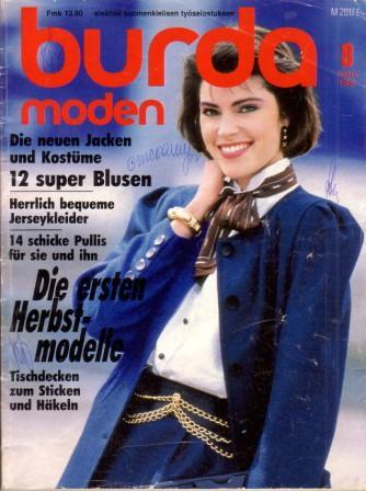 Журнал BURDA MODEN 1986 8