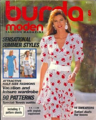 Журнал BURDA MODEN 1987 5 на немецком языке