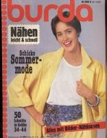 Журнал бурда спецвыпуски вязание