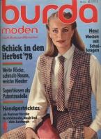 Журнал BURDA MODEN 1978 8