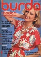 Журнал BURDA MODEN 1978 4