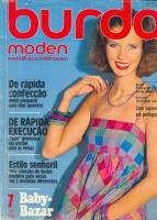 Журнал BURDA MODEN 1978 7