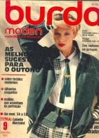 Журнал BURDA MODEN 1978 9