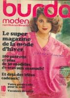 Журнал BURDA MODEN 1978 10