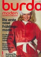 Журнал BURDA MODEN 1979 1