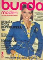 Журнал BURDA MODEN 1979 2