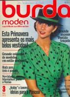 Журнал BURDA MODEN 1979 3