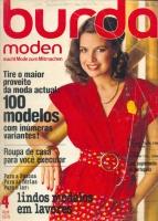 Журнал BURDA MODEN 1979 4