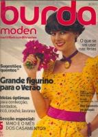 Журнал BURDA MODEN 1979 5