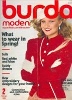 Журнал BURDA MODEN 1980 2