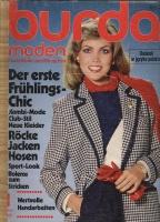 Журнал BURDA MODEN 1980 1