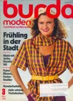 Журнал BURDA MODEN 1980 3