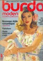 Журнал BURDA MODEN 1980 5