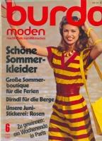 Журнал BURDA MODEN 1980 6