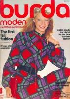 Журнал BURDA MODEN 1980 8