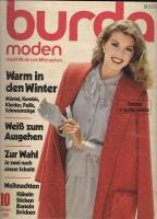 Журнал BURDA MODEN 1980 10