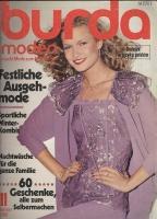 Журнал BURDA MODEN 1980 11