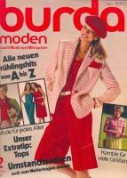 Журнал BURDA MODEN 1981 2