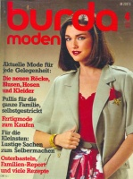Журнал BURDA MODEN 1981 4