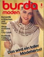 Журнал BURDA MODEN 1981 9