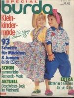 BURDA SPECIAL (БУРДА) KLEIN-KINDER-MODE (ДЕТСКАЯ МОДА) Е924 1988 7/88