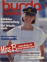 BURDA MODEN 1984 06 (июнь)