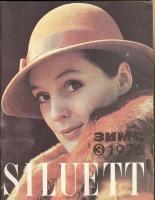 SILUETT 1976 3 (56) зима
