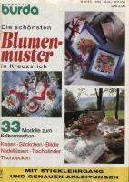 BURDA SPECIAL (БУРДА) Kreuzstich (вышивка крестом) 1993 E245 10/93 Blumen-master
