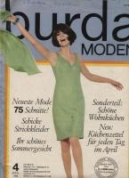 BURDA MODEN 1966 04 (апрель)