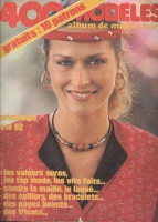 Album de Marie Claire 1982 весна