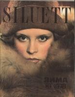 SILUETT 1978 3 (64) зима