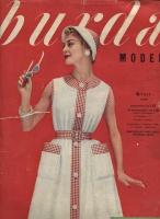 Журнал BURDA MODEN 1957 06