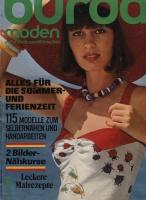 BURDA MODEN 1974 05 (май)