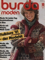 BURDA MODEN 1981 10 (октябрь)