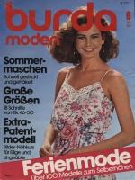 Журнал BURDA MODEN 1981 6