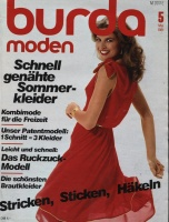 Журнал BURDA MODEN 1981 5