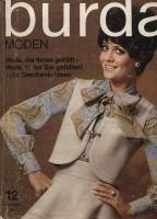 Журнал BURDA MODEN 1968 12